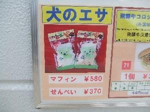 コピー ~ DSCF5697.JPG