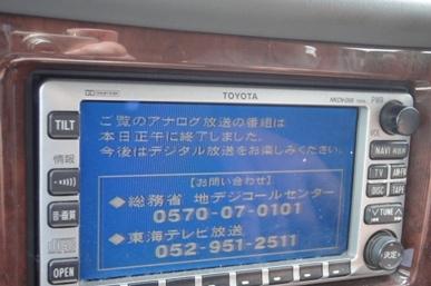 DSC02997 - コピー.JPG