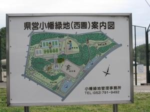 小幡緑地 070.JPG