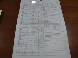 DSC01631.JPG