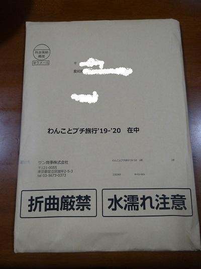DSC05333.JPG
