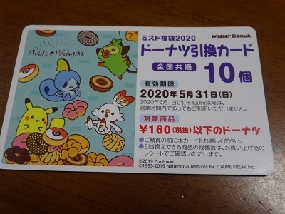 DSC06840.JPG